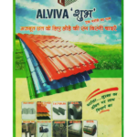 roofing sheet manufacturer